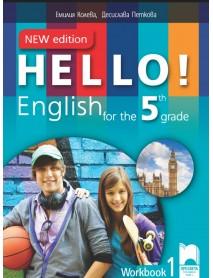 Учебна тетрадка по  английски език за 5 клас , HELLO ! 1 част