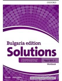 Solutions - ниво B1.1 Bulgaria edition workbook. Учебна тетрадка по английски езикнза 8 клас за интензивно обучение