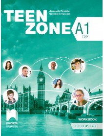 Учебна тетрадка по английски език , Teen Zone - ниво А1 за 8 клас
