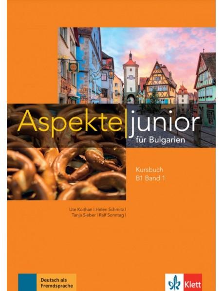 Aspekte junior für Bulgarien B1 band 1 Kursbuch -Учебник по немски език