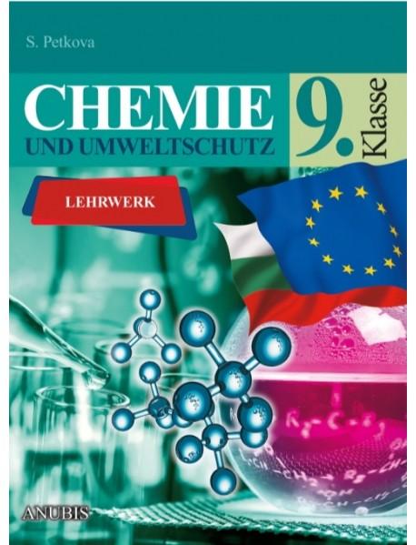 Chemie und umweltschutz 9 klasse. Lehrwerk.