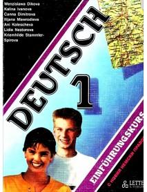 Deutsch 1 - Уводен курс