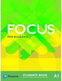 Focus for Bulgaria student`s book - Учебник по английски език ниво А1.