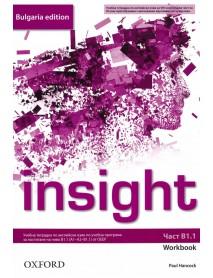 Insight- част В1.1 workbook. Учебна тетрадка по английски език за 8. клас и първа част за 9. клас при интензивно изучаване на чужд език.