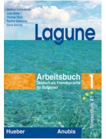 Lagune 1 Arbeitsbuch- Учебна тетрадка по немски език 1.част ниво А1