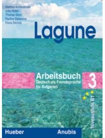 Lagune 3 Arbeitsbuch- Учебна тетрадка по немски език 3.част ниво B1