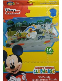 3D пъзел : Mickey Mouse Club House 16 елемента