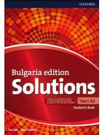 Solutions - ниво А2 Bulgaria edition student`s book. Учебник по английски език за 8 клас за интензивно обучение.
