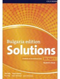 Solutions - ниво B1 част 1 Bulgaria edition student`s book. Учебник по английски език за 9. клас