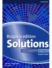 Solutions - ниво B1 част 2 Bulgaria edition student`s book. Учебник по английски език за 9. клас