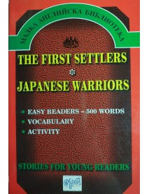 The first settlers * Japanese warriors - книга на английски език