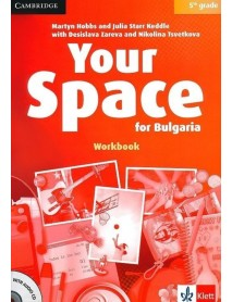 Your space for Bulgaria 5-th grade workbook. Учебна тетрадка  по английски език за 6. клас